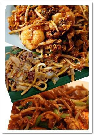 Char Kway teow - fried flat rice noodles recipe picture