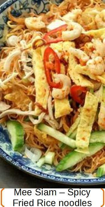 Spicy fried thin rice noodles recipe